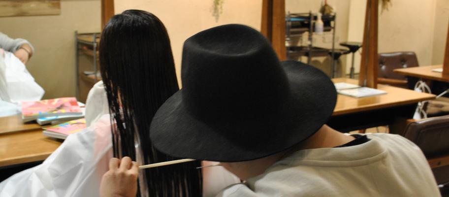 avex × HAIR QAイメージ2