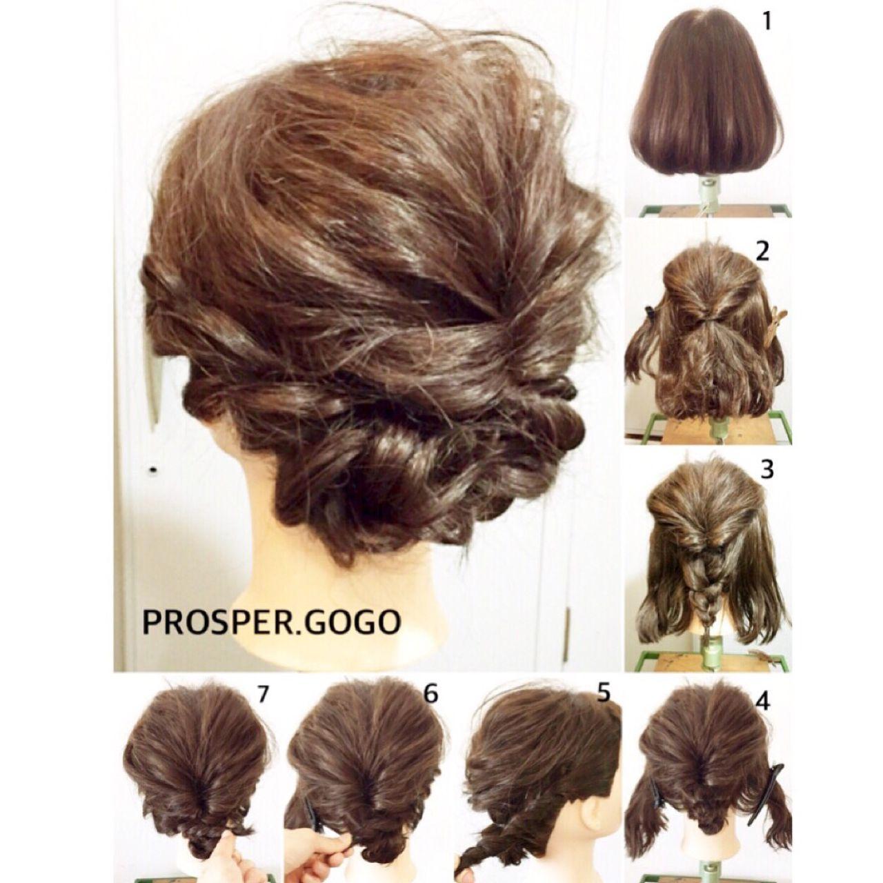 いつものボブを華麗にヘアアレンジ♡結婚式にも使える簡単髪型テク