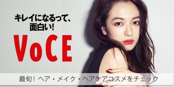 voce_oct1