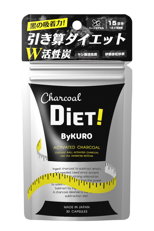 セントレジスホテル「ByKURO」の活性炭