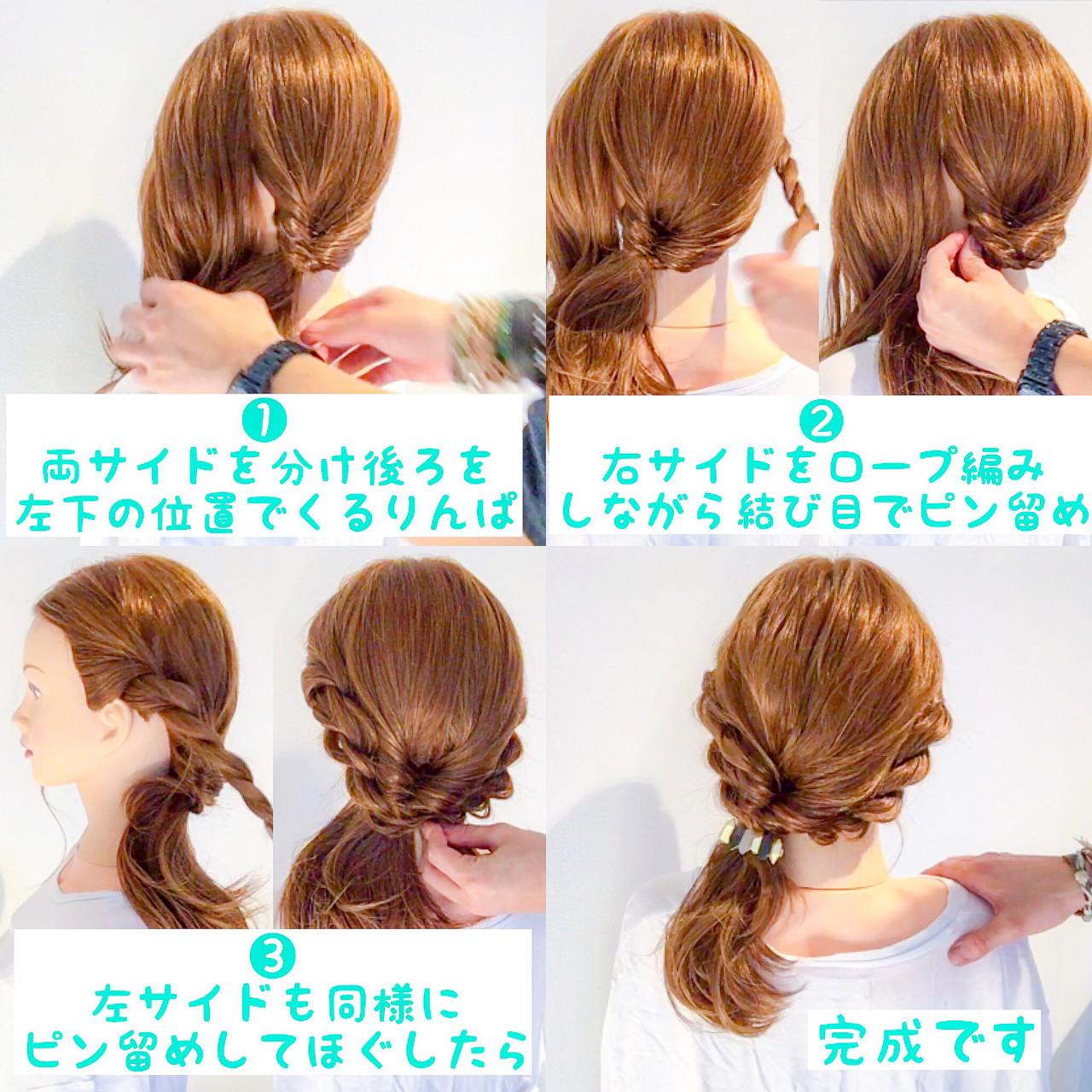 ロング ショート 簡単ヘアアレンジ フェミニン ヘアスタイルや髪型の写真・画像