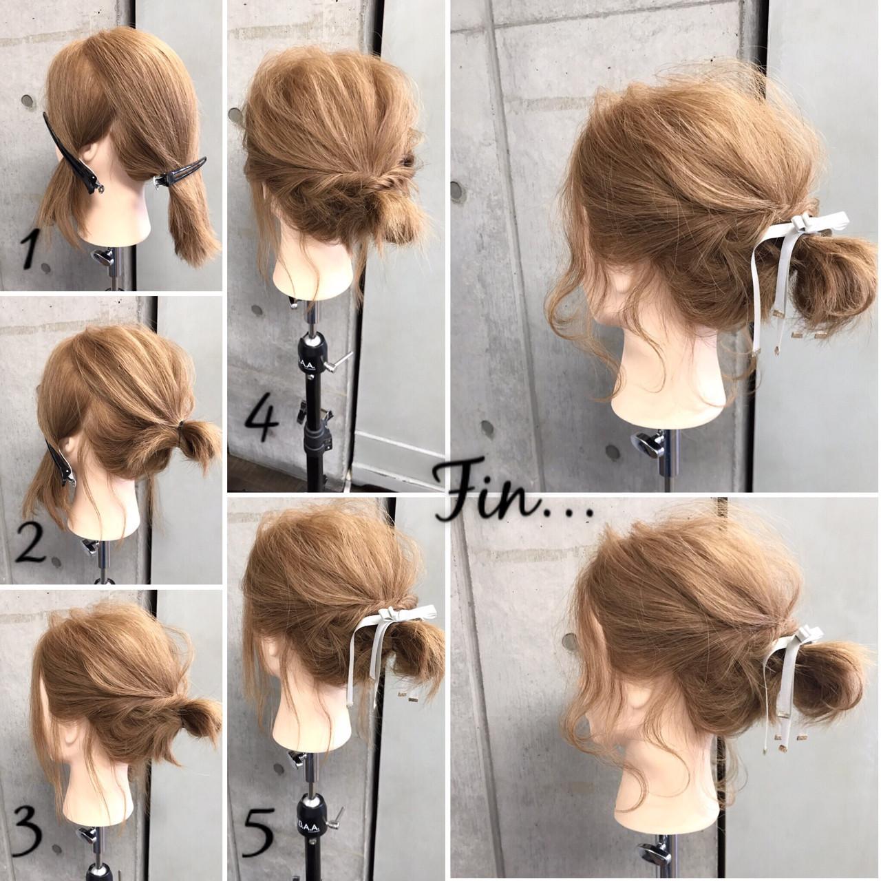 大人女子 ナチュラル ボブ 簡単 ヘアスタイルや髪型の写真・画像