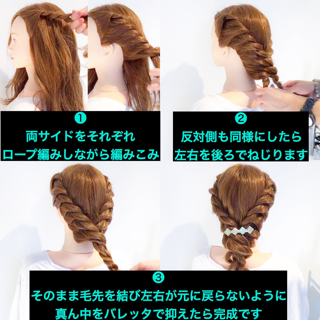 上品 デート セミロング 簡単ヘアアレンジ ヘアスタイルや髪型の写真・画像