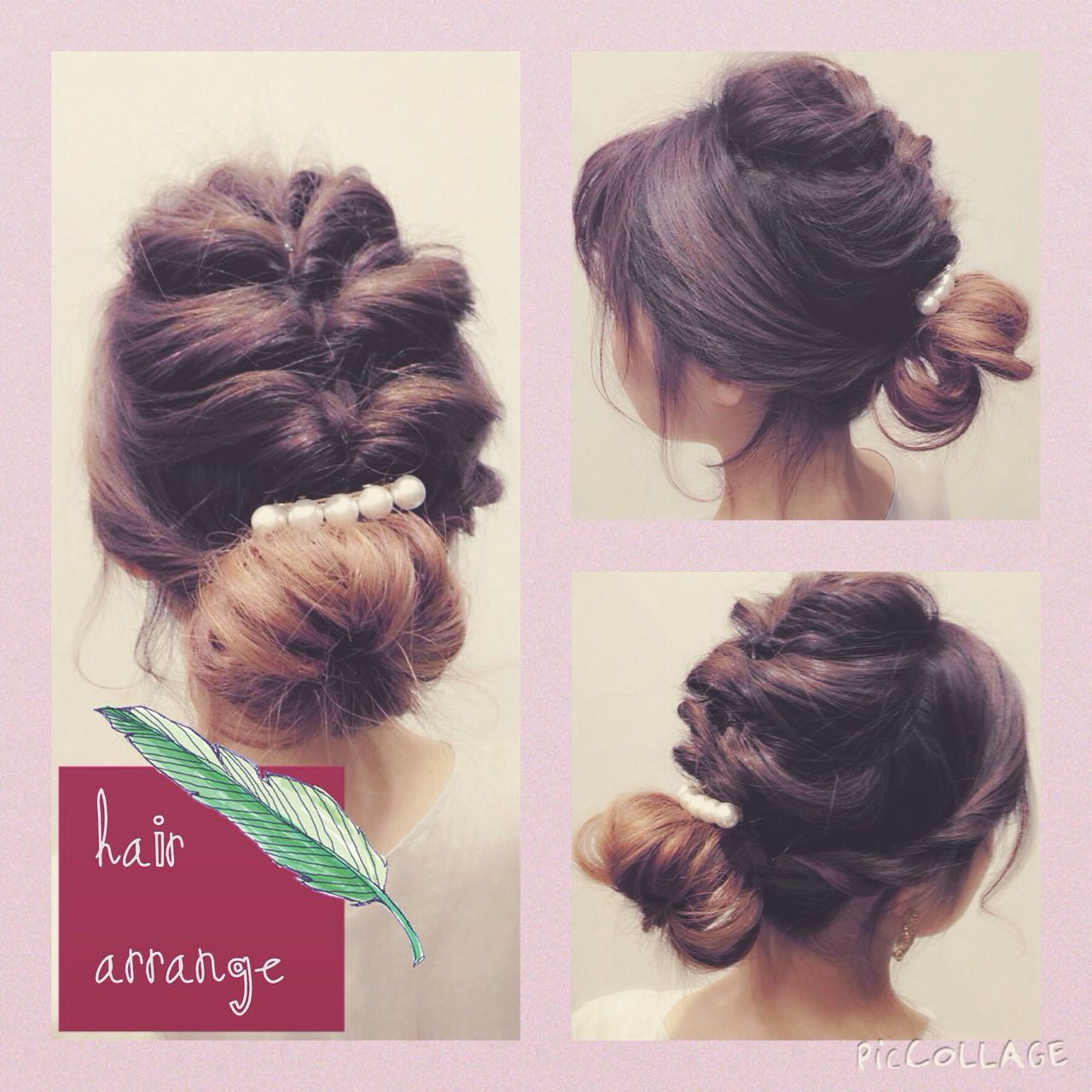 ヘアアレンジ コンサバ ミディアム 結婚式 ヘアスタイルや髪型の写真・画像