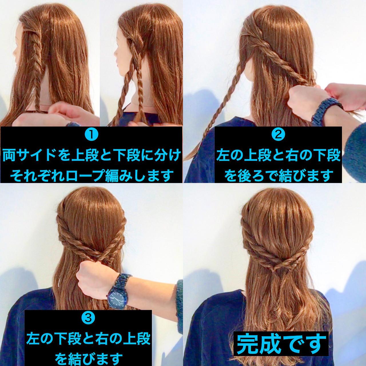 アウトドア デート ヘアアレンジ ロング ヘアスタイルや髪型の写真・画像