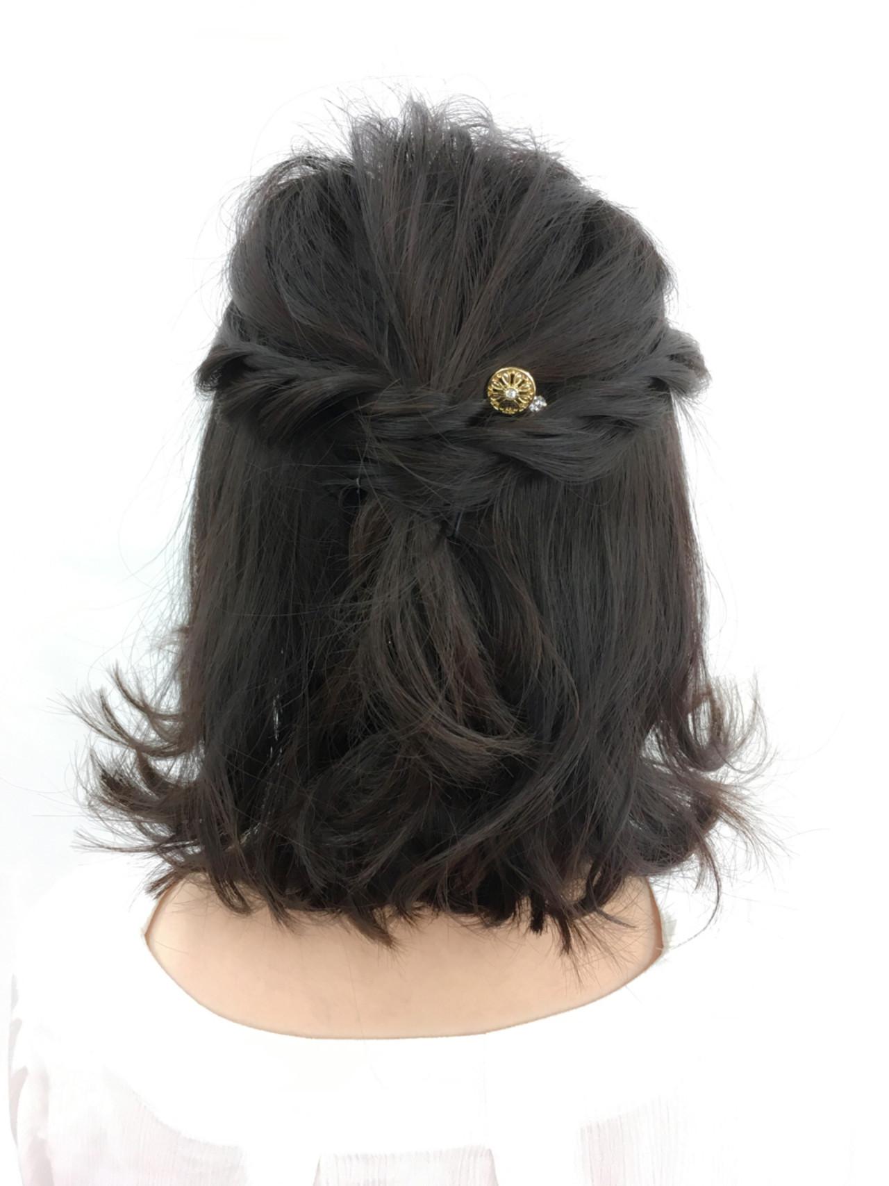編み込みでガーリーにまとめるハーフアップ 三上 奈巳 | Spin hair 烏丸店