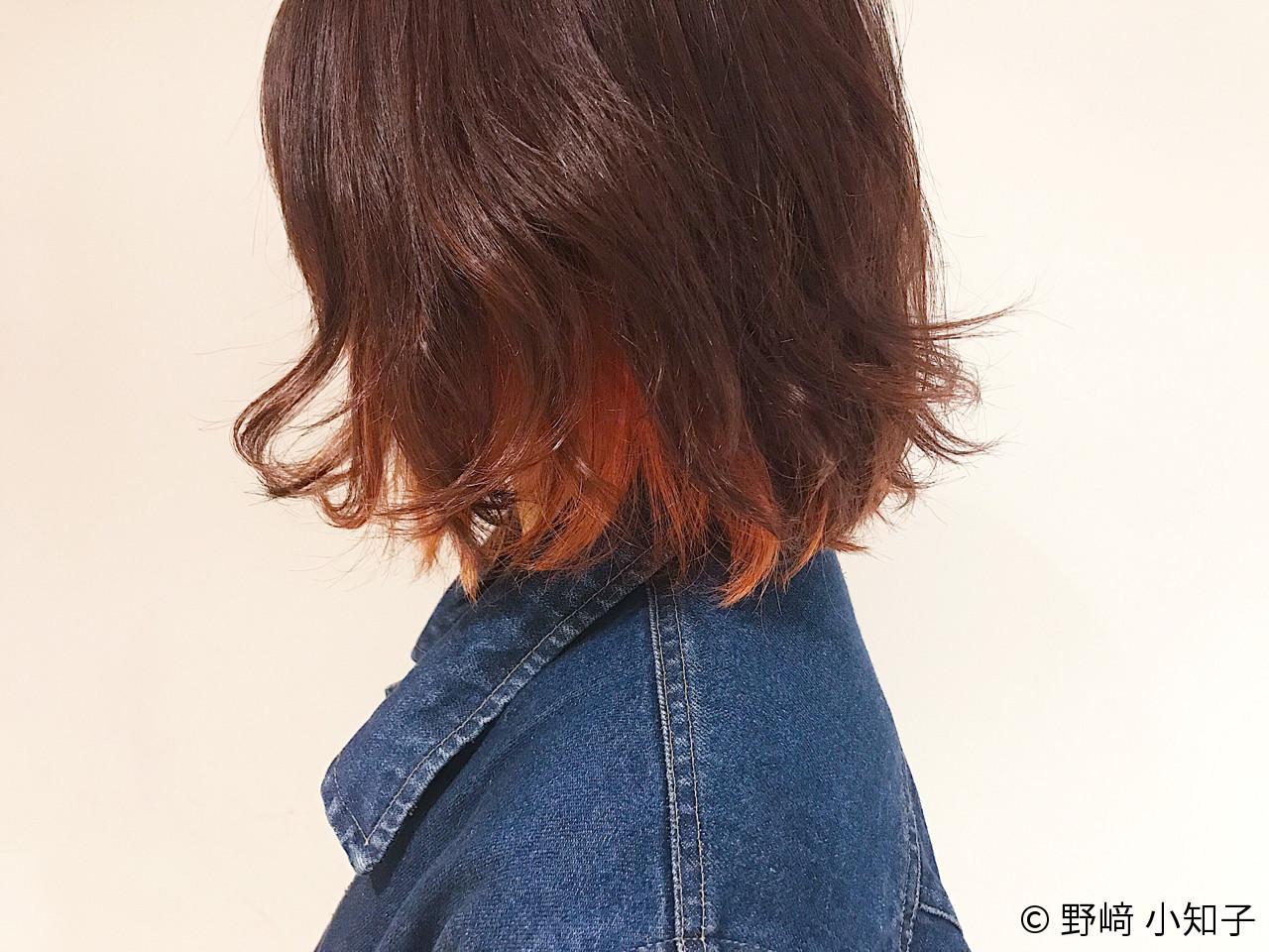 ブラウン×オレンジで温かみのある優しい印象に 野﨑 小知子
