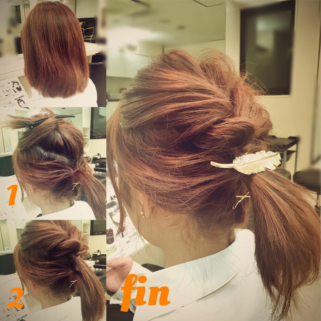ストレートのヘアアレンジ×ミディアム 内藤光昭