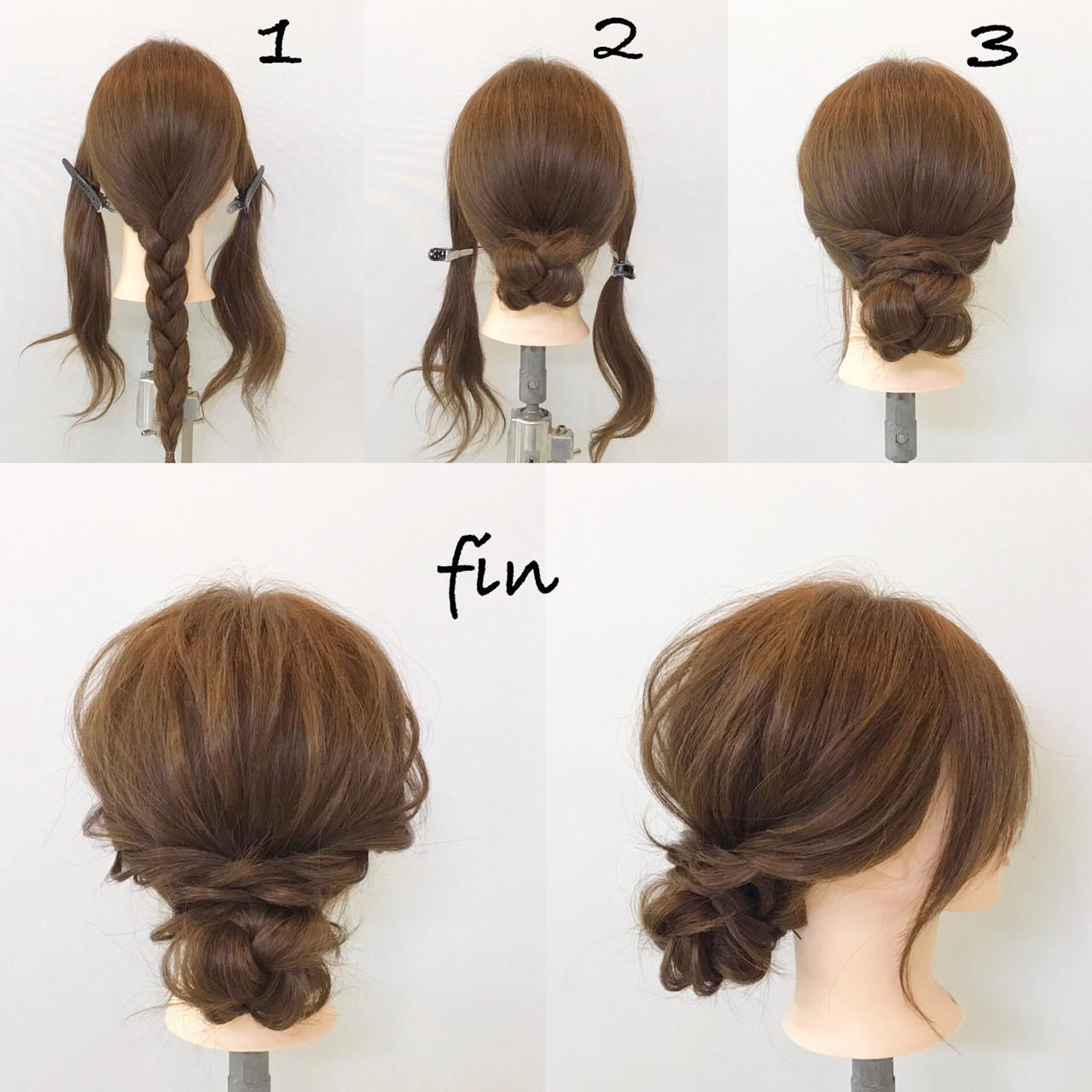ヘアアレンジ リラックス 女子会 ロング ヘアスタイルや髪型の写真・画像