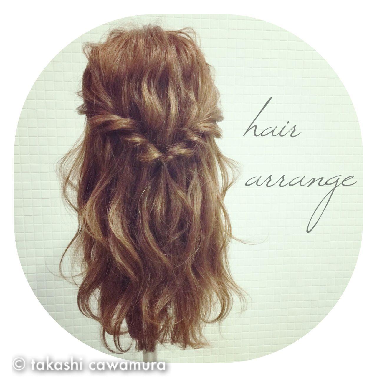 ヘアアレンジ ロング ツイスト 簡単ヘアアレンジ ヘアスタイルや髪型の写真・画像