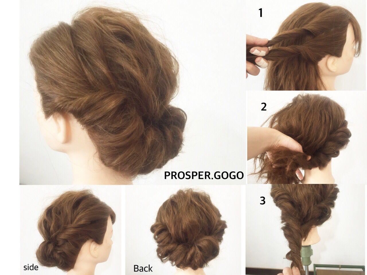 パーティの髪型どうしてる?ちょっとしたお呼ばれで差をつける方法 YUKO KAWANO