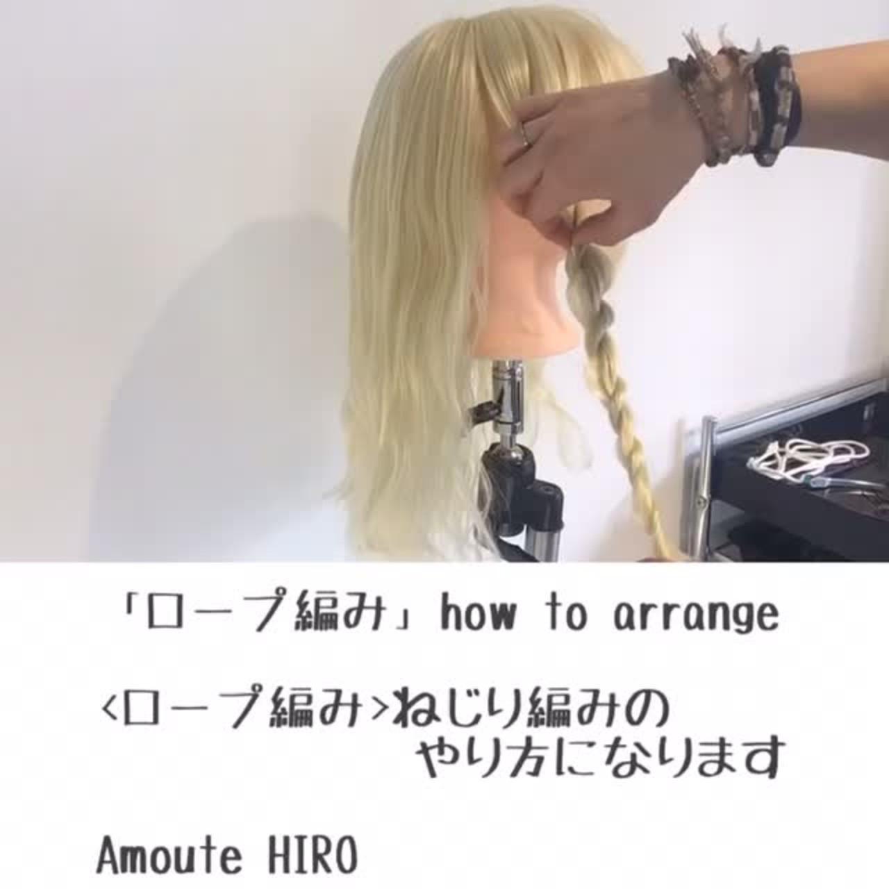 自分の髪型を大変身!簡単にできちゃう可愛いヘアアレンジ方法♡ HIRO