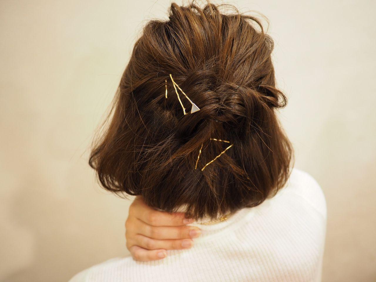 かわいい ボブ ハーフアップ かっこいい ヘアスタイルや髪型の写真・画像
