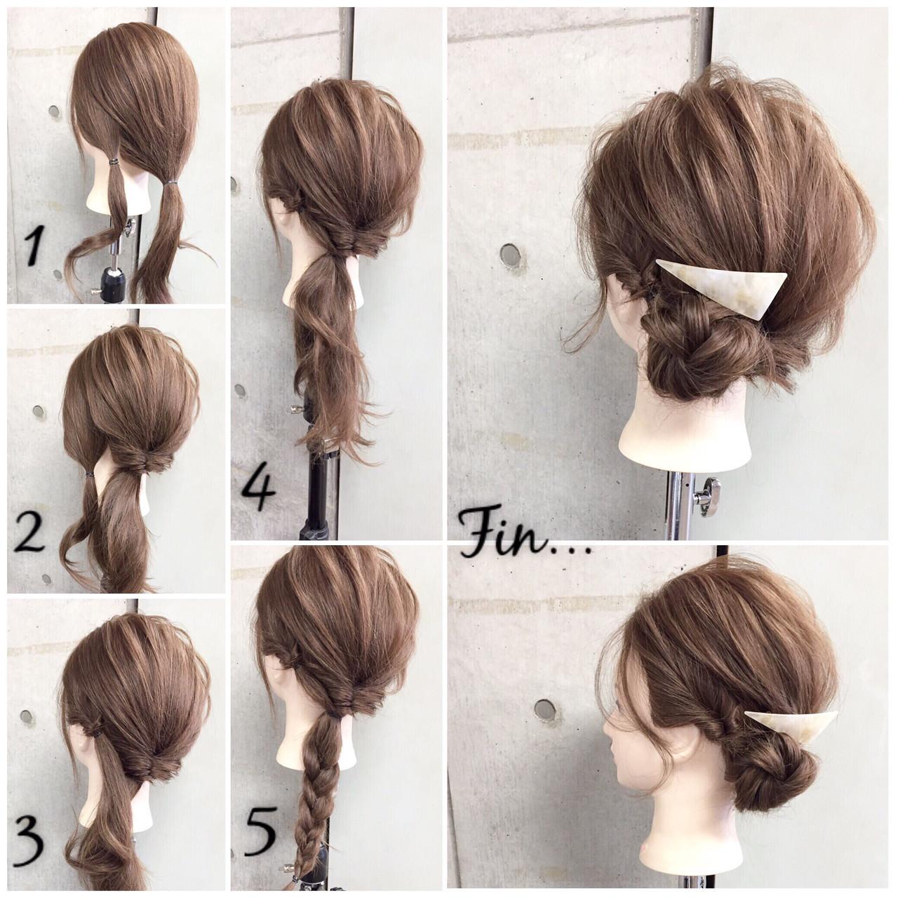 セミロング 大人女子 ショート シニヨン ヘアスタイルや髪型の写真・画像