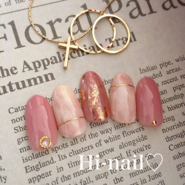 Hi-nail