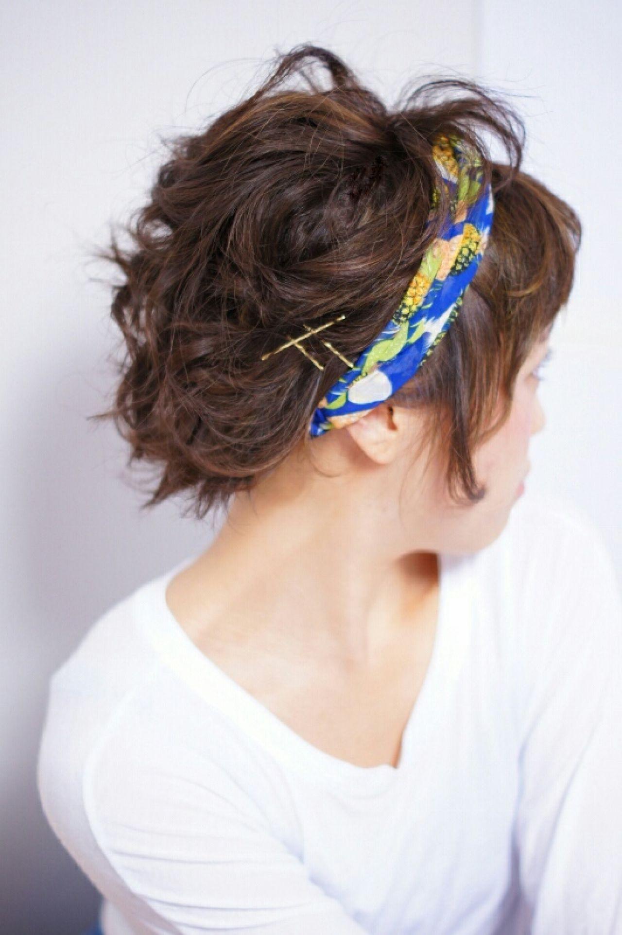 ショートだからこそかわいい♡ヘアバンドを使ったヘアアレンジ♪ Ciel Hairdesign 代表 今田 亮  Ciel Hairdesign(シエルヘアーデザイン)