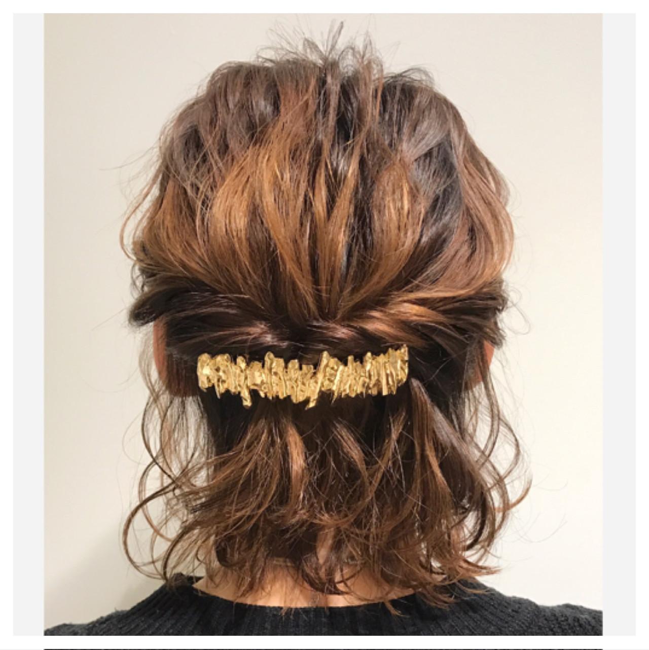 くるりんぱ ハーフアップ ヘアアレンジ パーマ ヘアスタイルや髪型の写真・画像