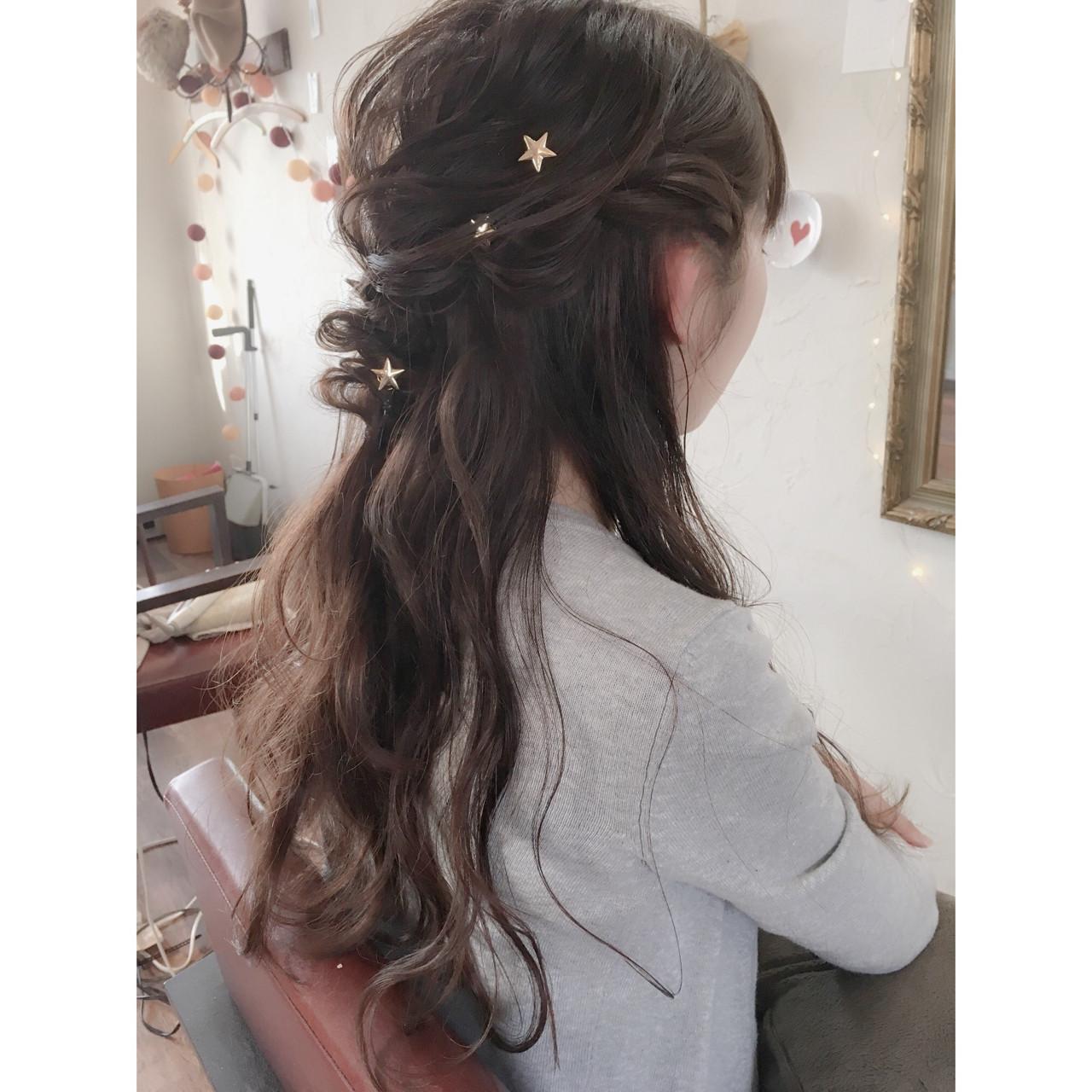 編み込み アッシュ ハーフアップ ヘアアレンジ ヘアスタイルや髪型の写真・画像