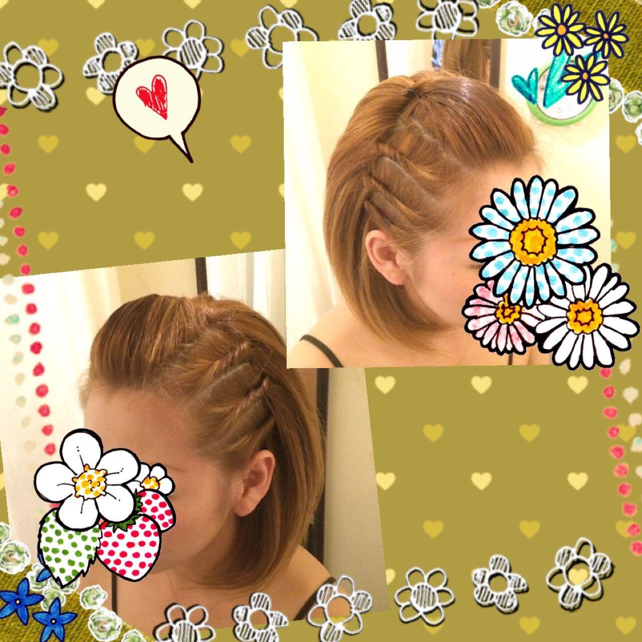 ハーフアップ ツイスト ポンパドール ヘアアレンジ ヘアスタイルや髪型の写真・画像