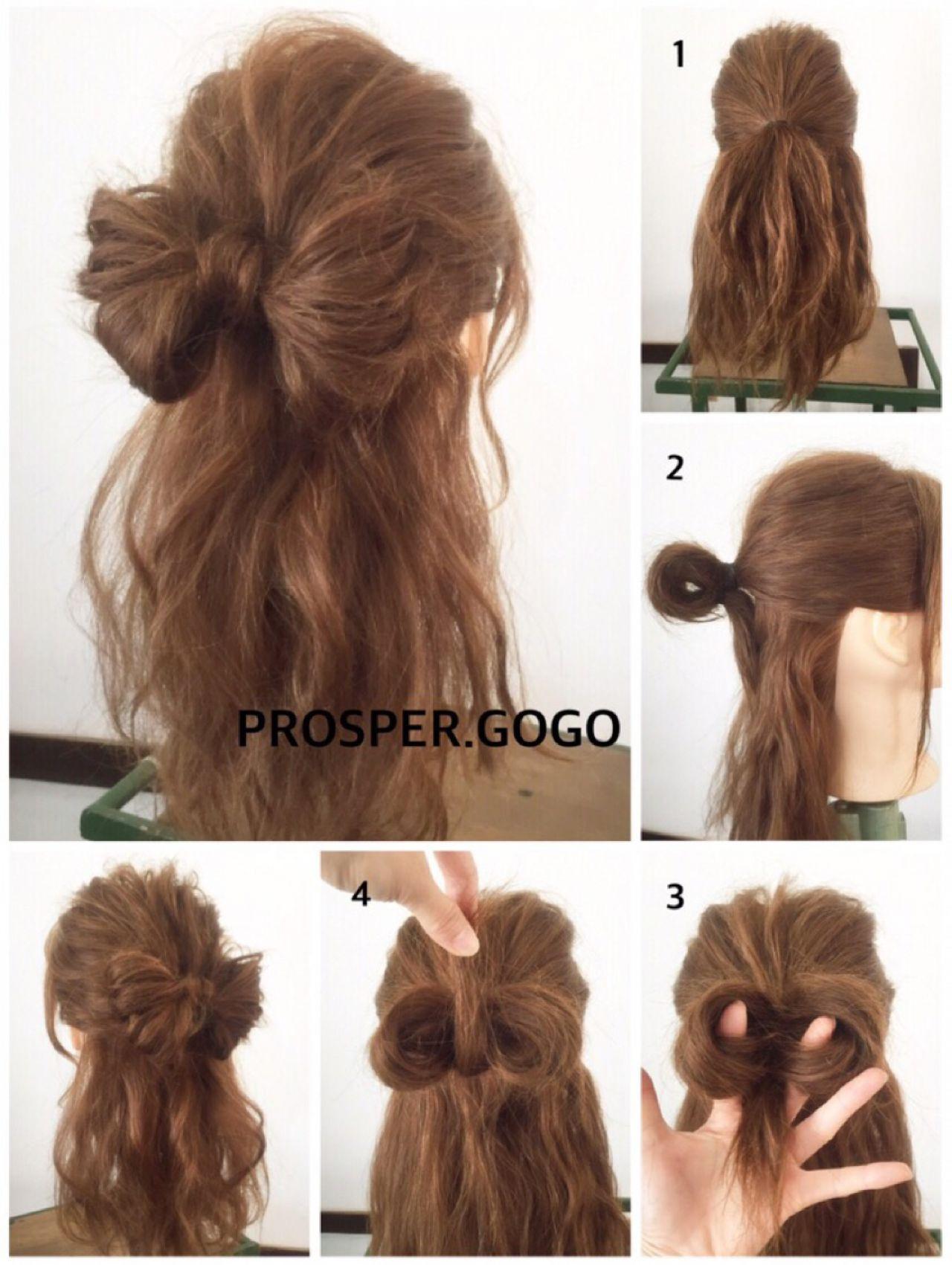 パーティーヘアだってセルフが常識♡自分でできるヘアセット YUKO KAWANO | PROSPER.GOGO(プロスパー.ゴーゴー)