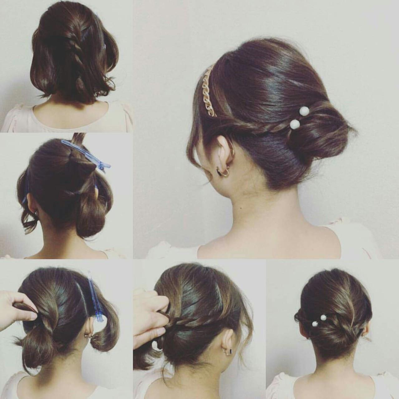 海外女子のヘアアレンジが可愛い♡バリエーション豊富なヘアアレンジ集 Emi Mashima