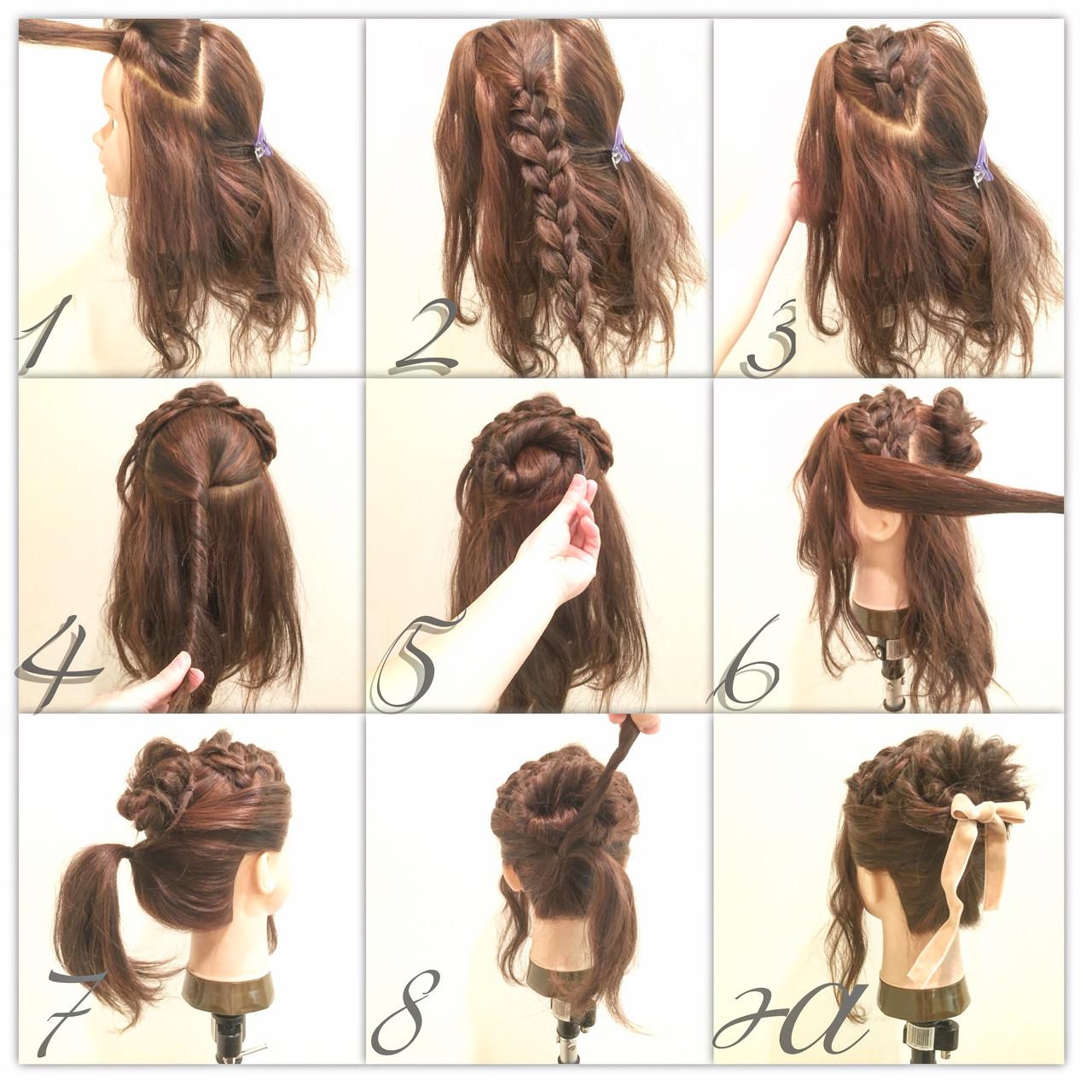 【簡単】可愛さ無限大な三つ編みヘアアレンジでこなれヘアに♡ 庄司 将之