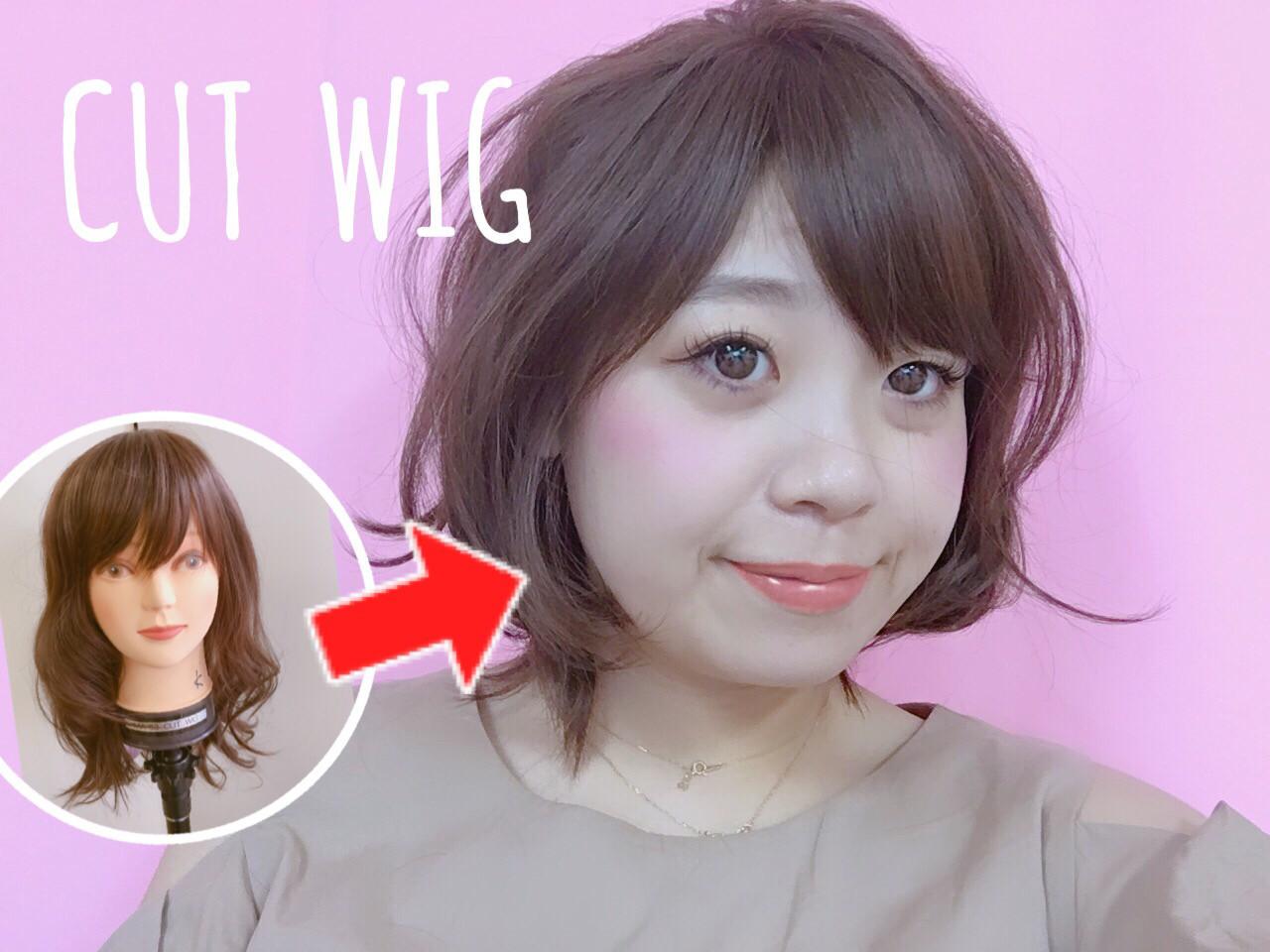 ショートでもできるヘアセット♡不器用さんにもおすすめ可愛いスタイリング術 松田翔子