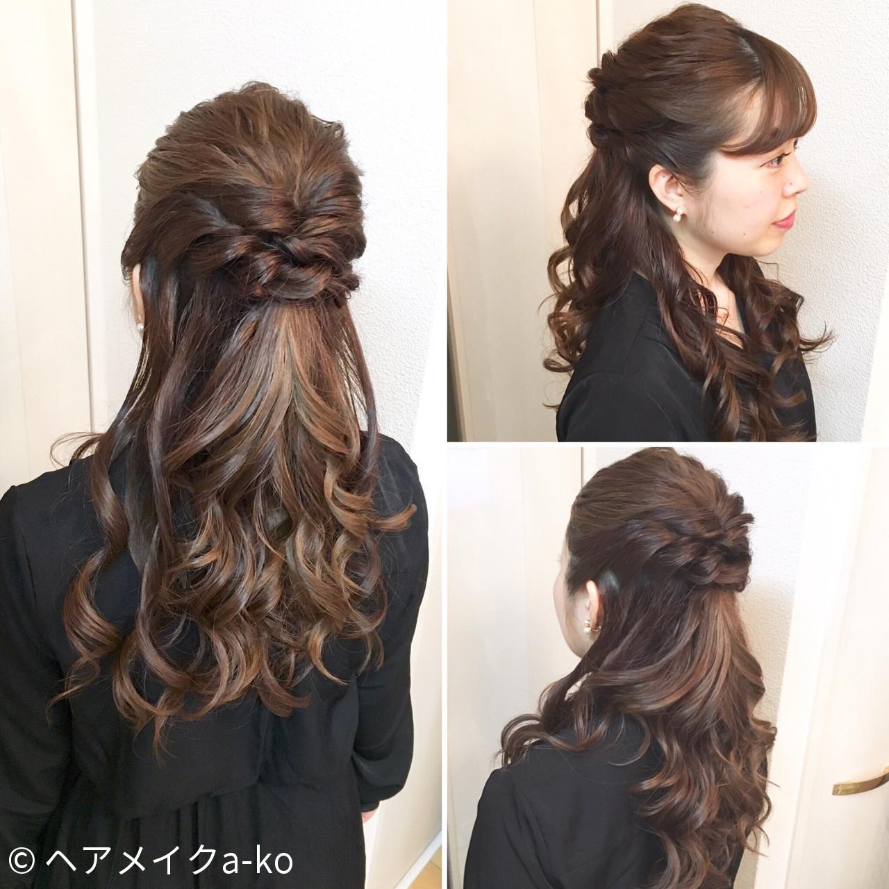 結婚式 フェミニン ハーフアップ セミロング ヘアスタイルや髪型の写真・画像
