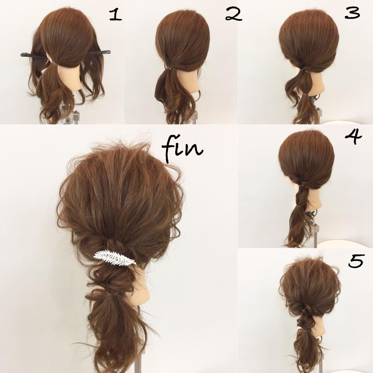 ミディアム フェミニン ポニーテール 簡単ヘアアレンジ ヘアスタイルや髪型の写真・画像