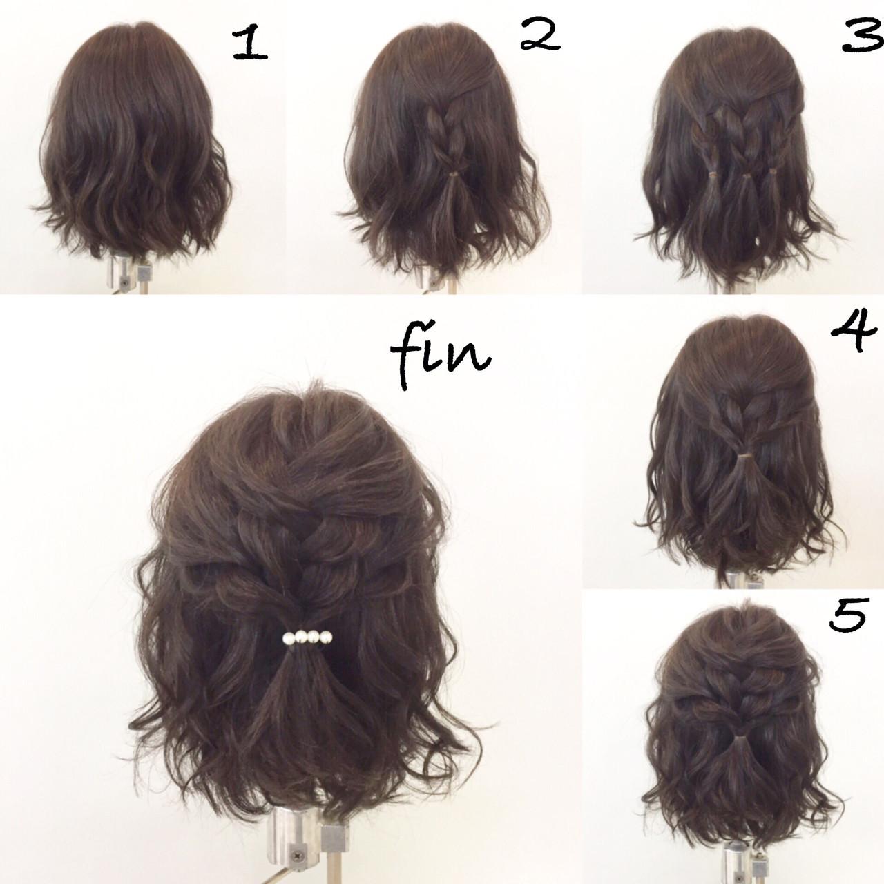 簡単ヘアアレンジ 編み込み ボブ 大人女子 ヘアスタイルや髪型の写真・画像