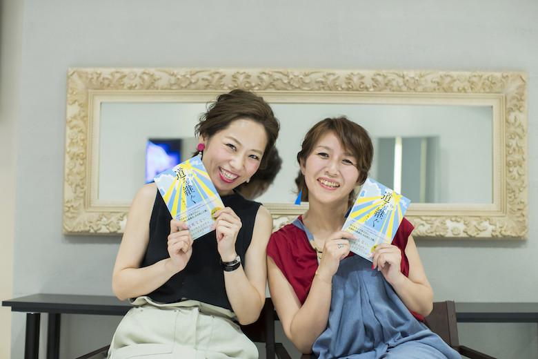 対談後の佐藤友美さんとMichio Nozawa HAIR SALON Ginzaのスタイリスト・那須久美子さん