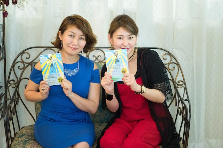 『道を継ぐ』の著者の佐藤友美さんとゲストのGLAMOROUSのオーナー兼ディレクターTAKAKOさん