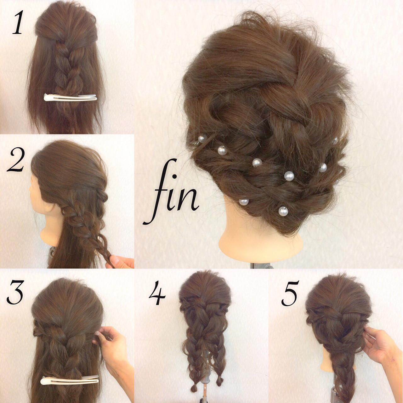 三つ編みだけで作れる簡単まとめ髪 ヤマナカサトル | DIOR of Hair