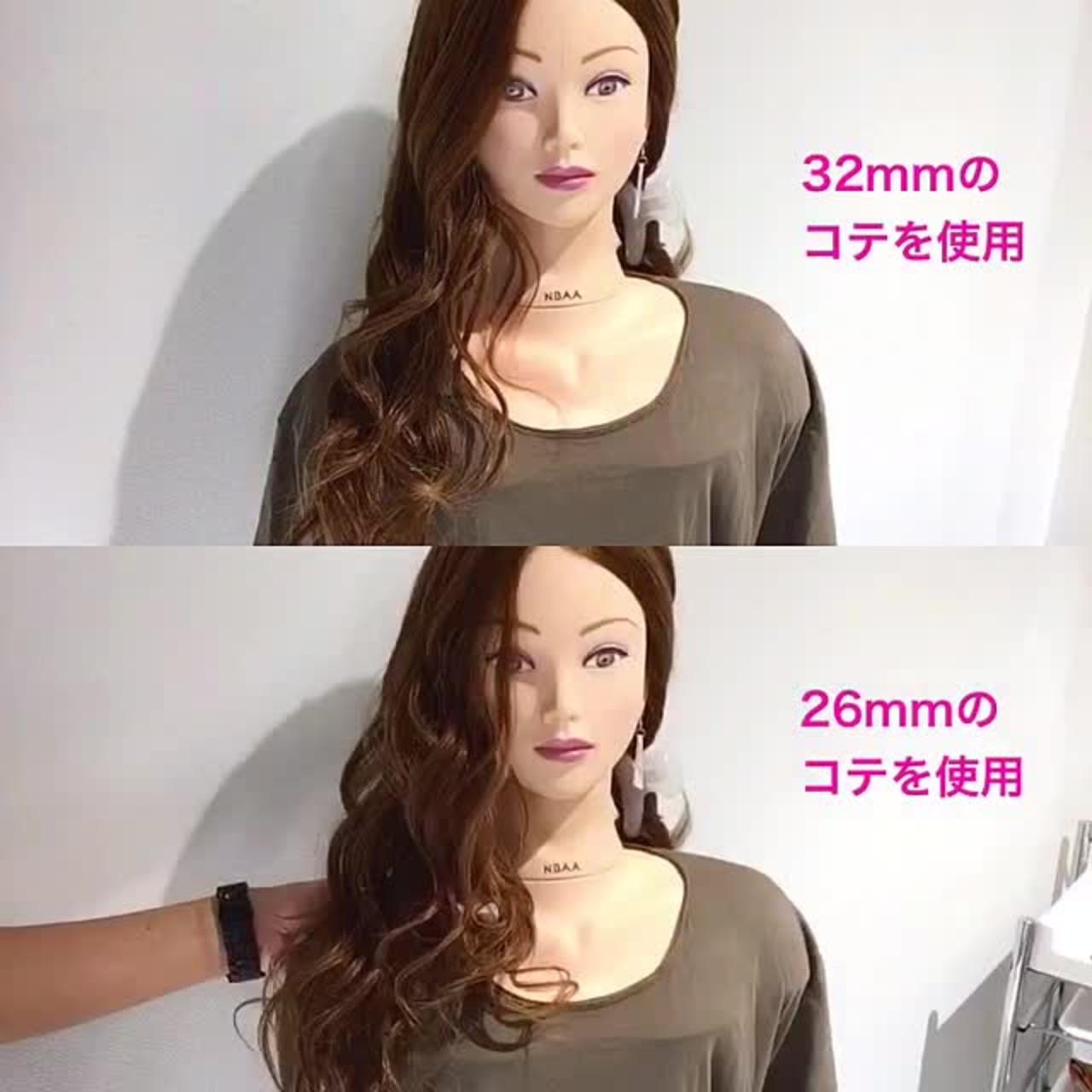 ショートヘアに♡コテを使ったやり方 美容師 HIRO