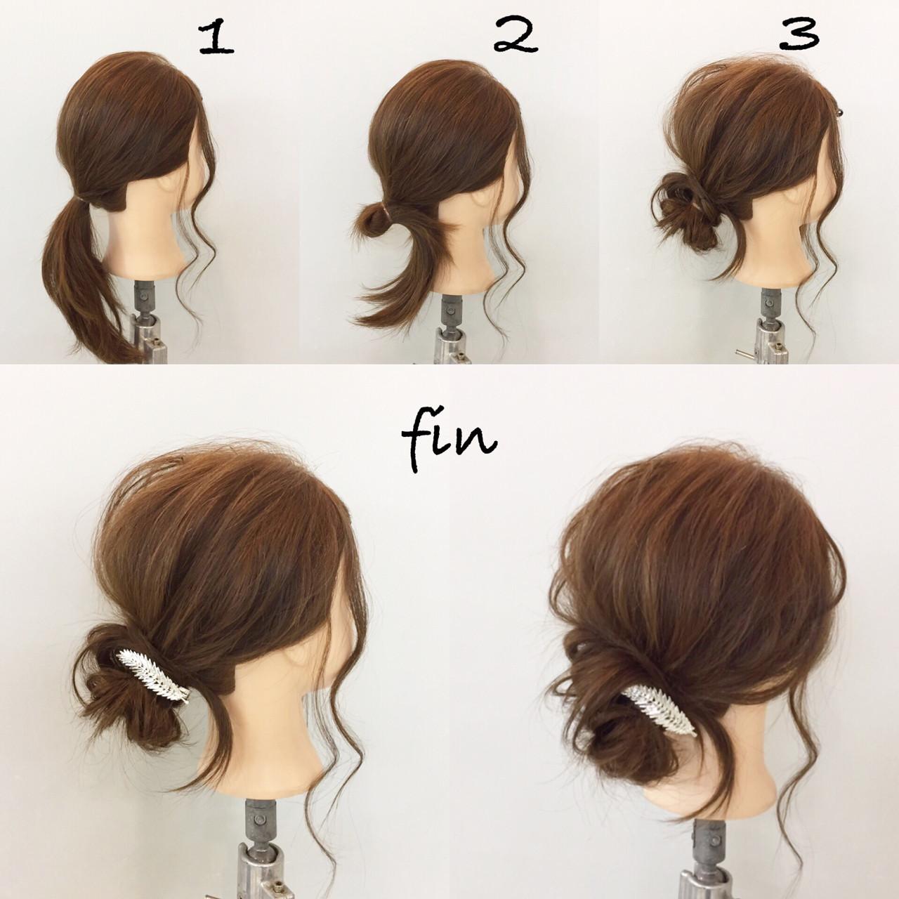 結婚式 大人女子 簡単ヘアアレンジ ミディアム ヘアスタイルや髪型の写真・画像