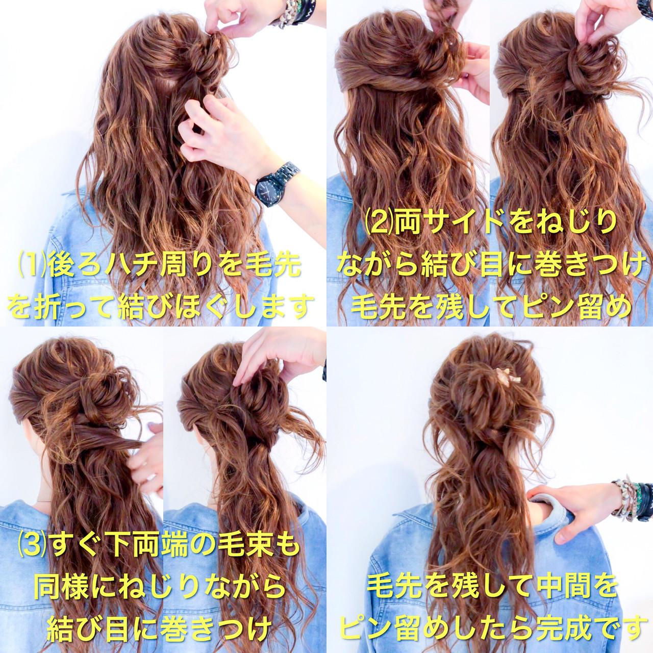 アウトドア ロング ショート 簡単ヘアアレンジ ヘアスタイルや髪型の写真・画像