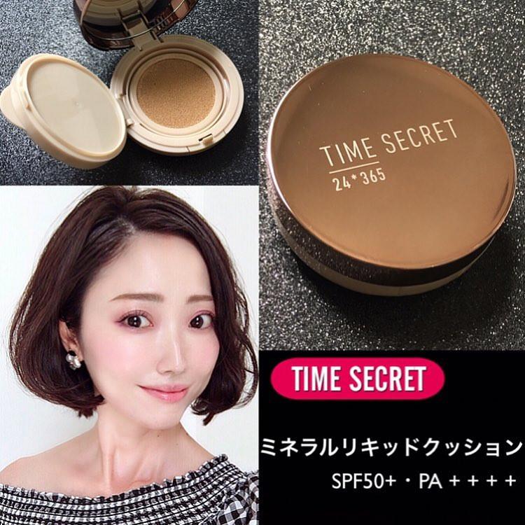 TIME SECRET「ミネラルリキッドクッション」 mari_loves_beauty