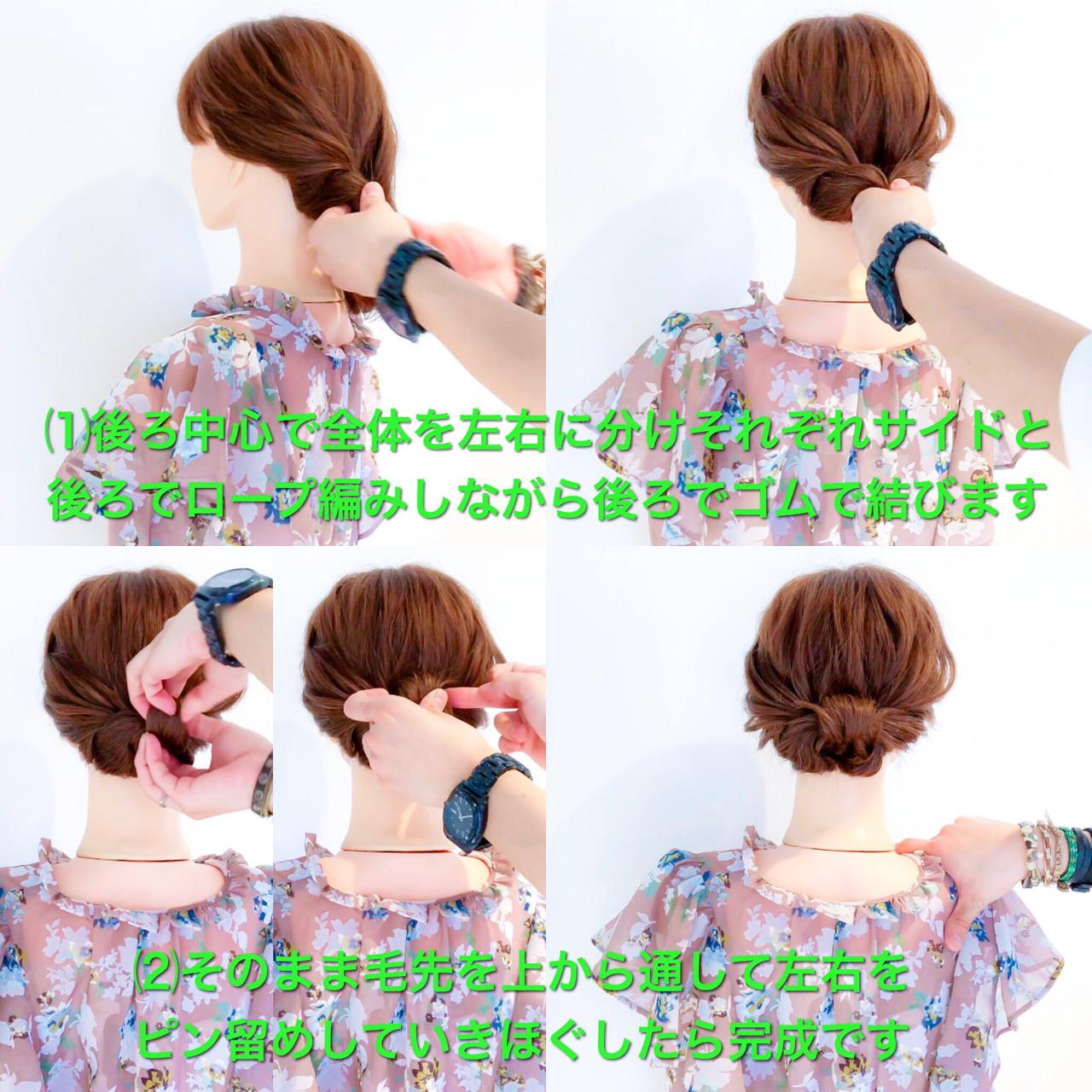 左右三つ編みだけ!清楚見せヘアアレンジ 美容師 HIRO
