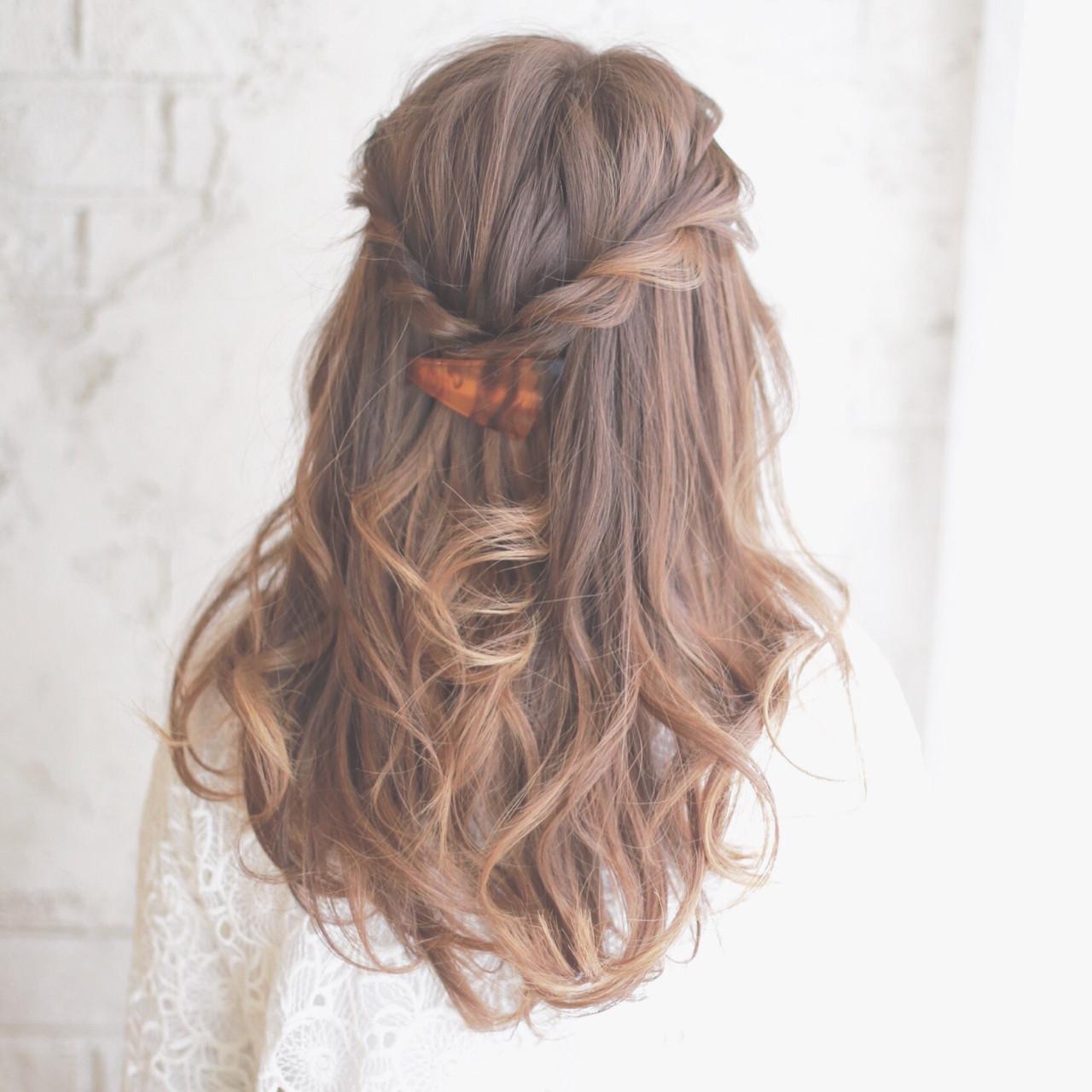 ロング グラデーションカラー ハーフアップ ヘアアレンジ ヘアスタイルや髪型の写真・画像