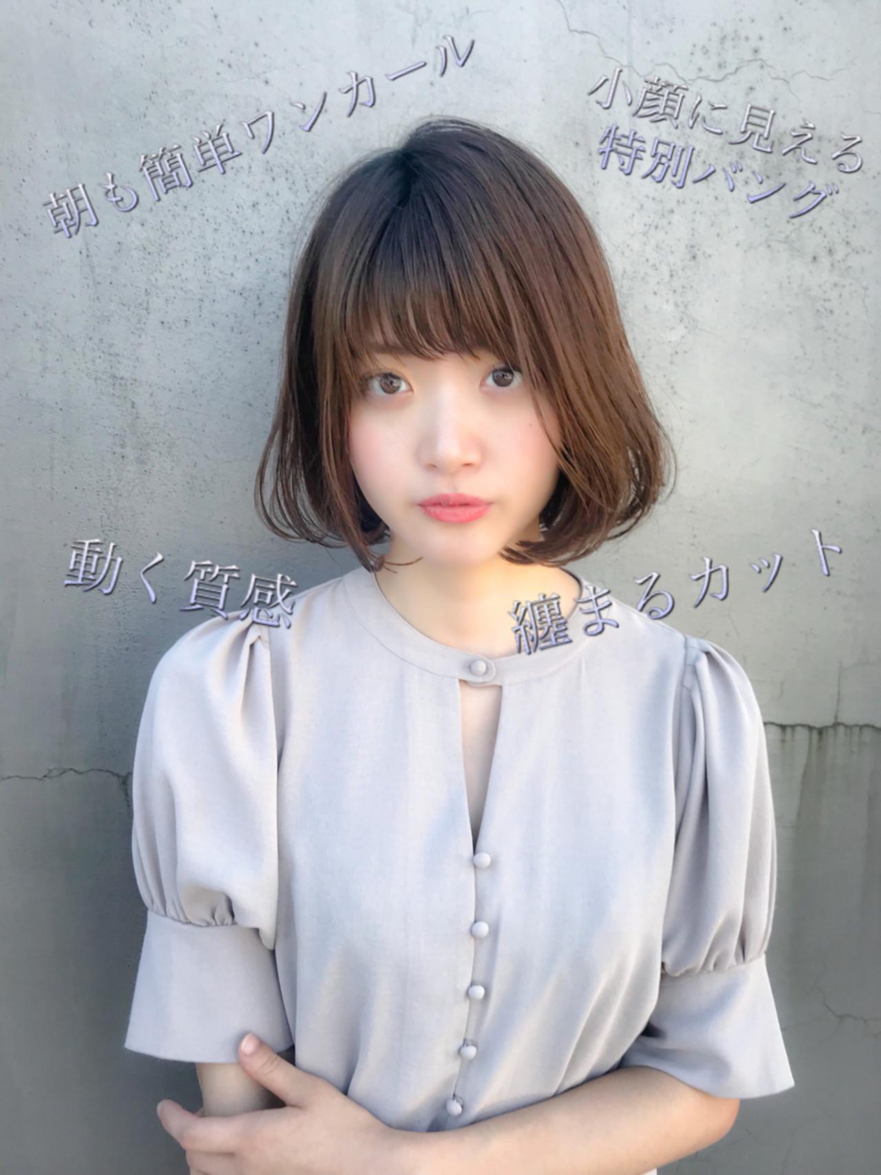 面長さんの前髪あり大人かわいいヘアスタイル MANOHARU 新屋敷