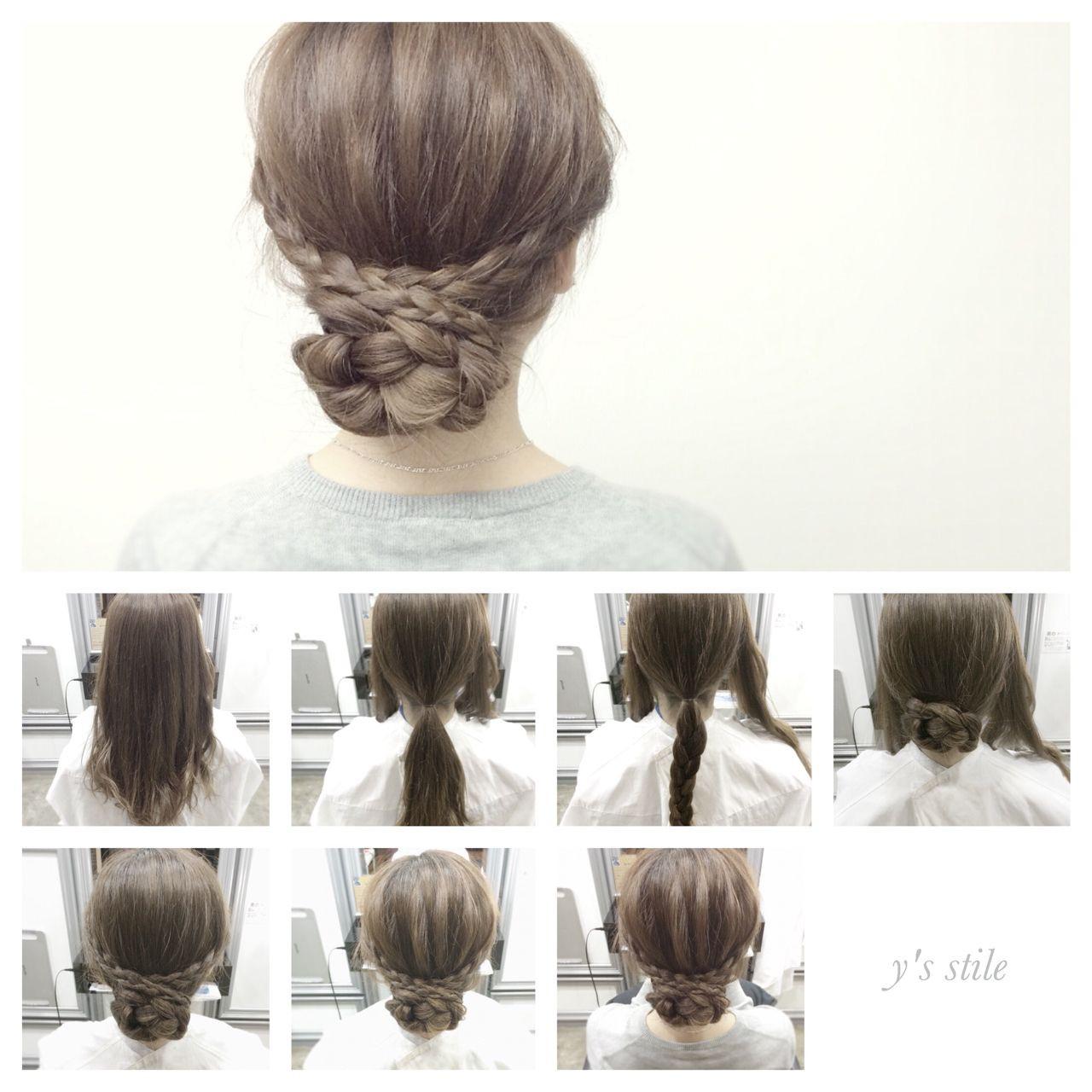 アップスタイル ミディアム ナチュラル ヘアアレンジ ヘアスタイルや髪型の写真・画像