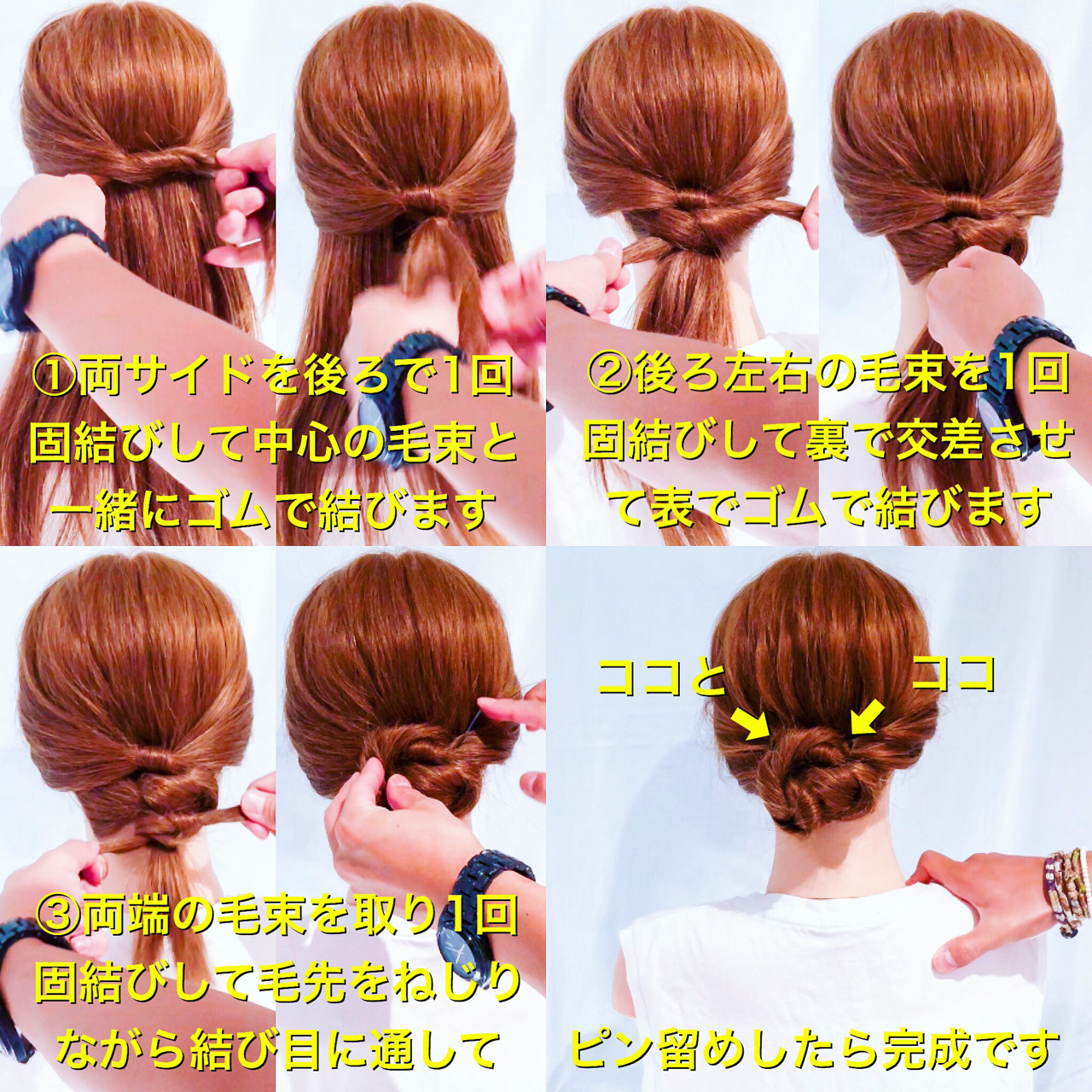 簡単ヘアアレンジ エレガント ショート ロング ヘアスタイルや髪型の写真・画像