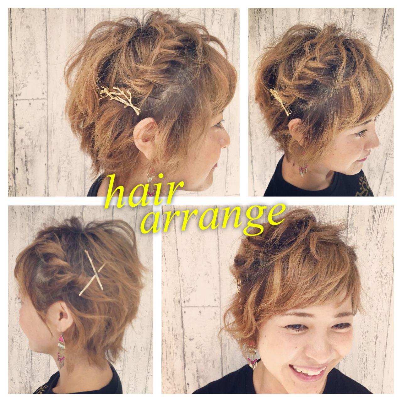 編み込み ショート ヘアアレンジ ストリート ヘアスタイルや髪型の写真・画像