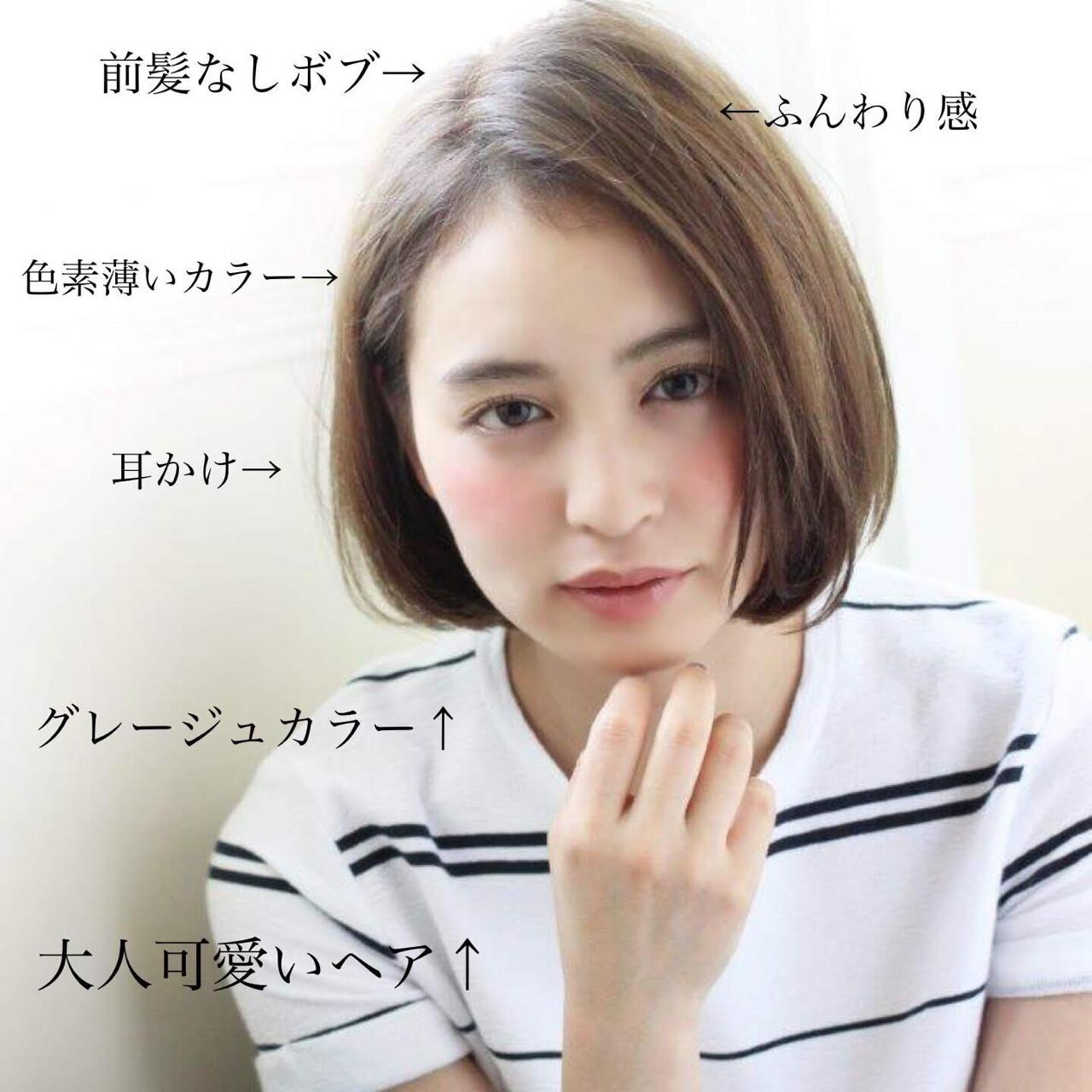 前髪なしにする面長さん似合わせヘア 増永 剛大/Un ami