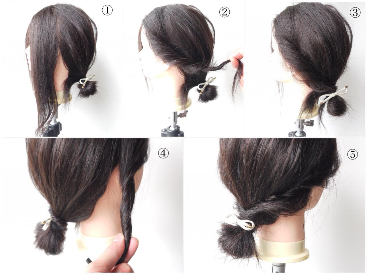 コンサバ セミロング 簡単ヘアアレンジ 大人かわいい ヘアスタイルや髪型の写真・画像