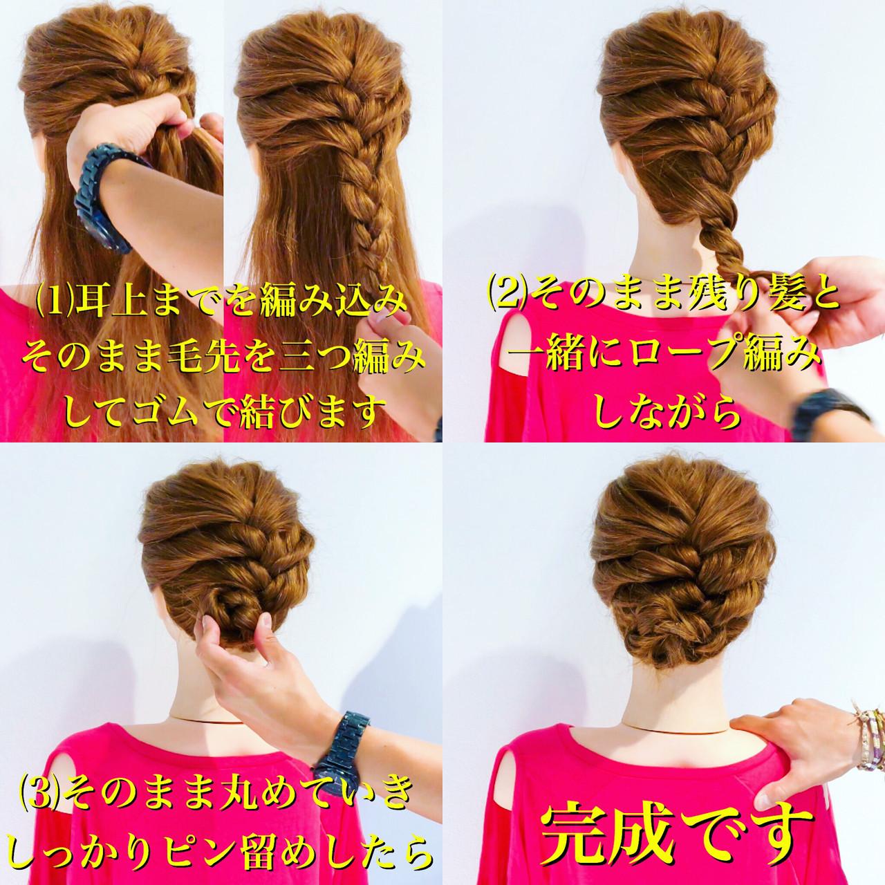 髪量多い人におすすめ☆編み込みアップ 美容師 HIRO