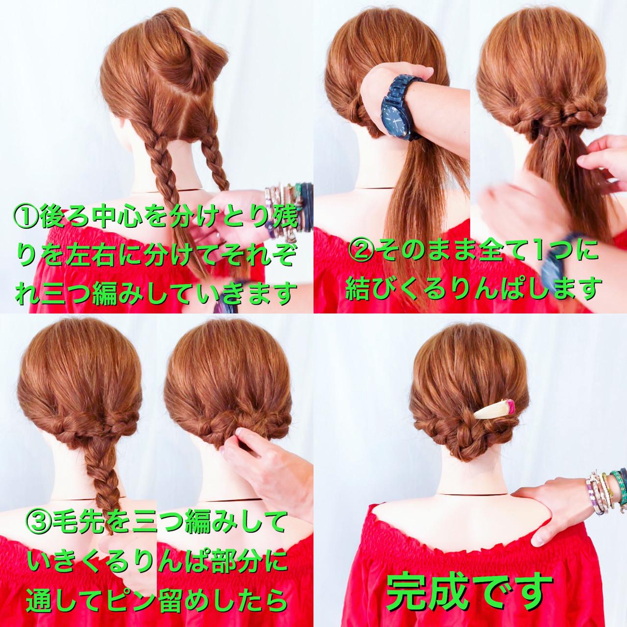 簡単ヘアアレンジ くるりんぱ エレガント ヘアアレンジ ヘアスタイルや髪型の写真・画像
