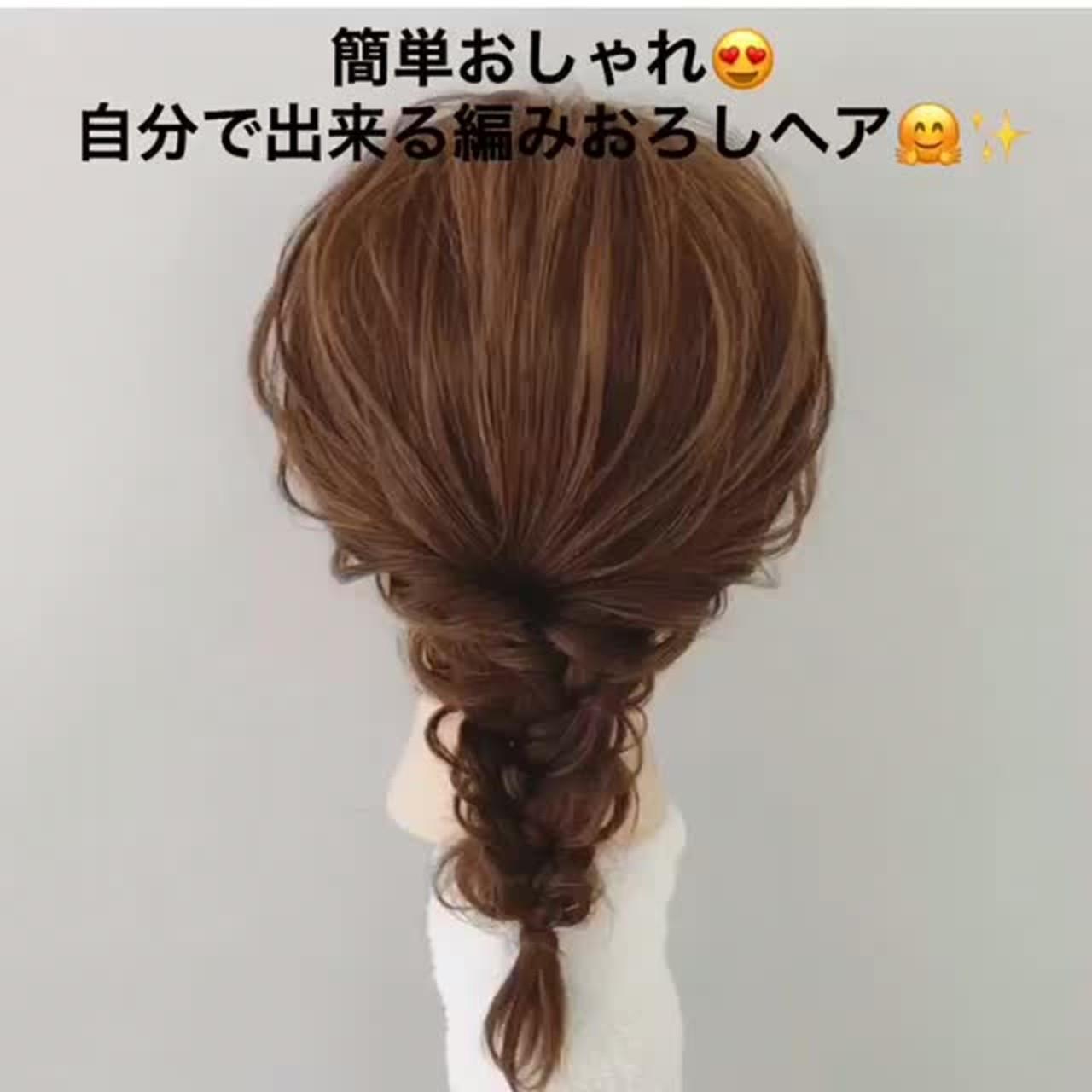 デート 簡単ヘアアレンジ 謝恩会 ヘアアレンジ ヘアスタイルや髪型の写真・画像