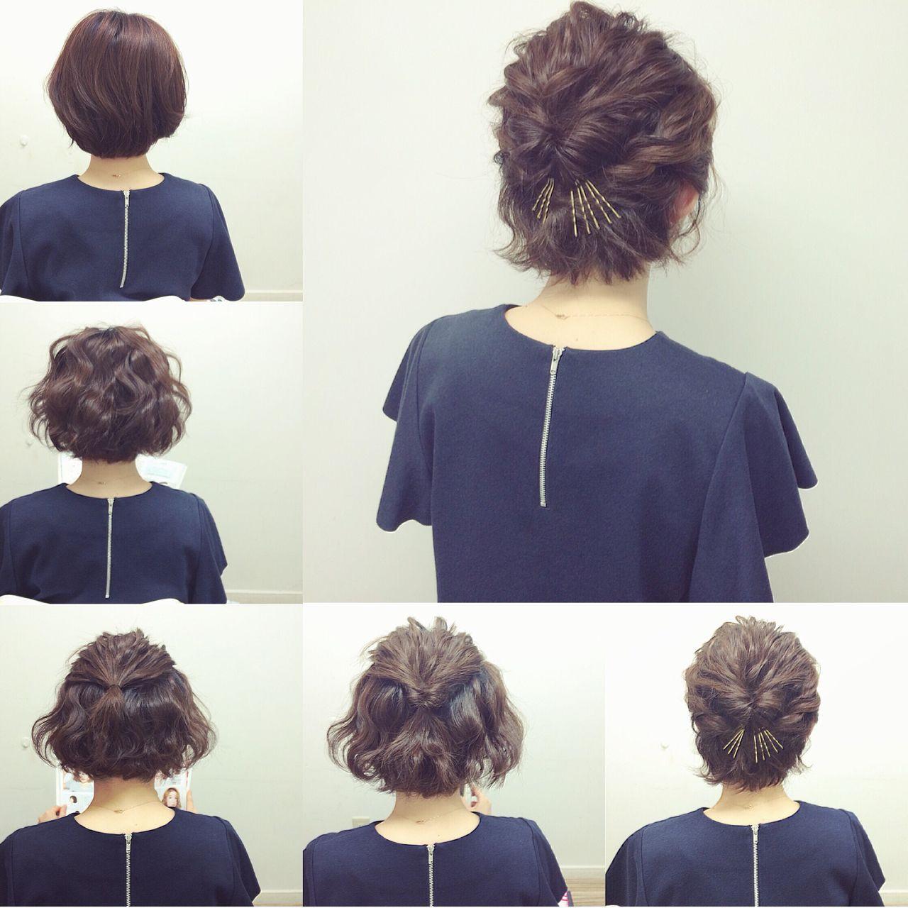 ナチュラル アップスタイル ショート ヘアアレンジ ヘアスタイルや髪型の写真・画像