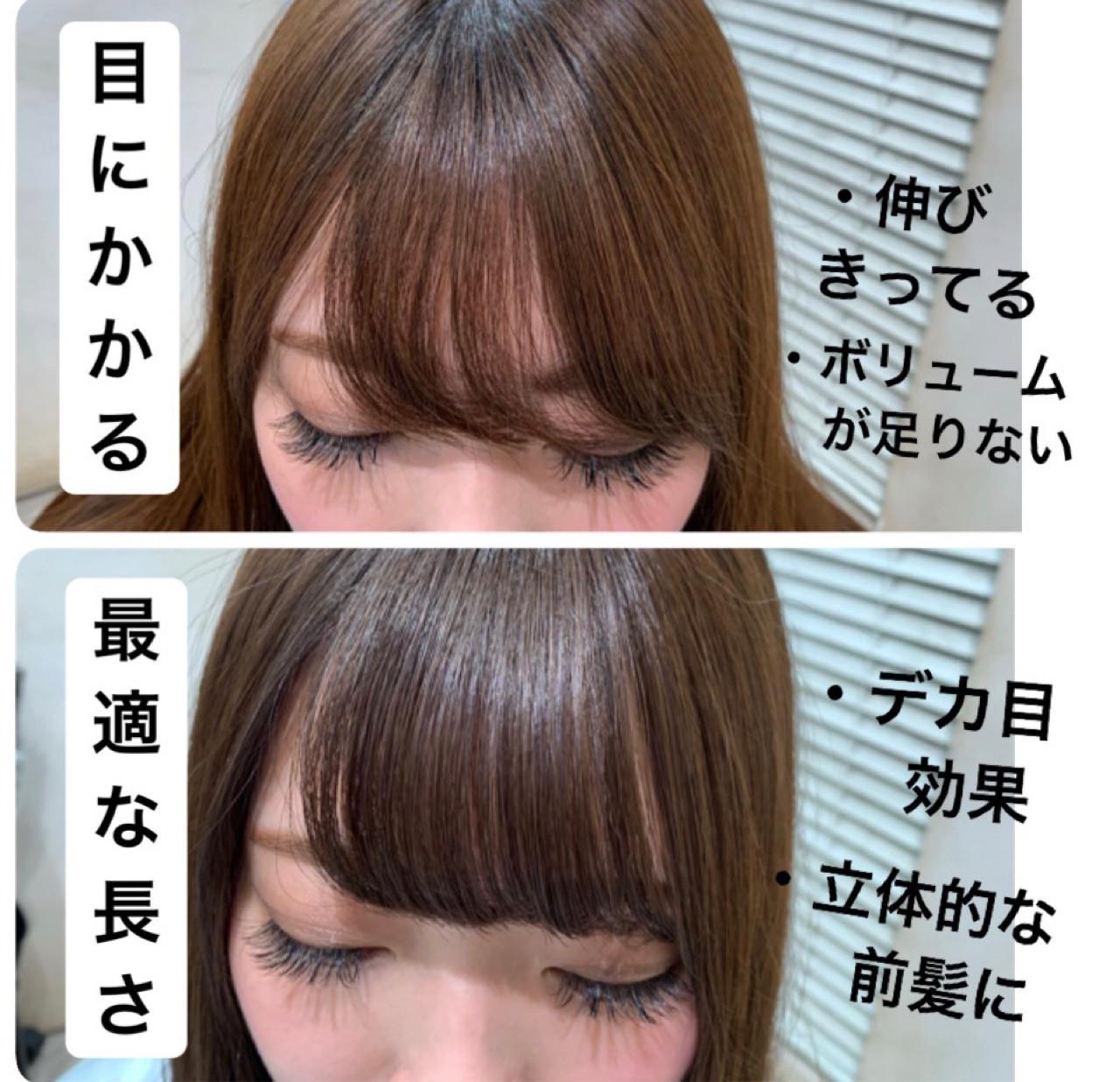前髪あり 流し前髪 ロング 前髪パーマ ヘアスタイルや髪型の写真・画像
